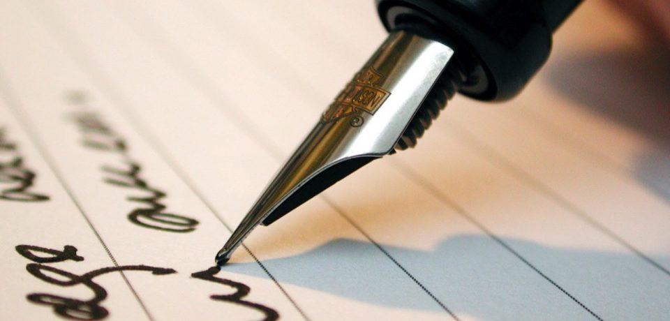TRAINING EFFECTIVE REPORT WRITING